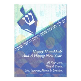"SPINNING DREIDEL Hanukkah Holiday Greeting Card 5"" X 7"" Invitation Card"