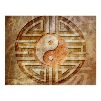 Spirit Of Yin & Yang Postcard