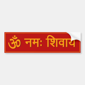 Spiritual Om Namah Shivay Sticker Bumper Sticker