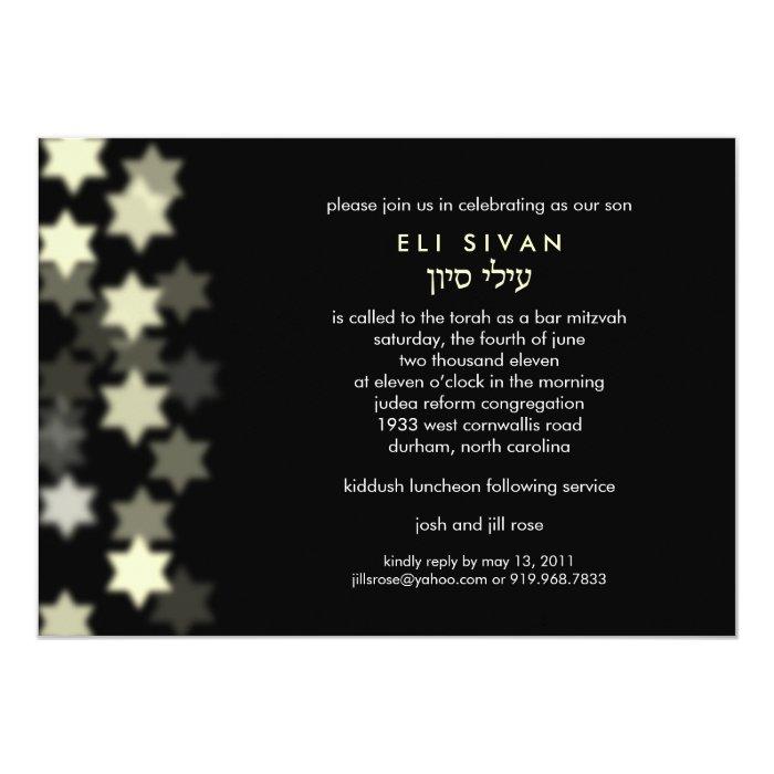 Spotlight Star of David Bar Mitzvah 13 Cm X 18 Cm Invitation Card
