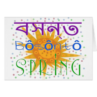 Spring, বসন্ত , Bôsôntô Gifts Greeting Card