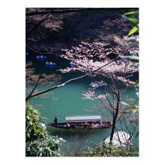 Spring Boating in Arashiyama Postcards