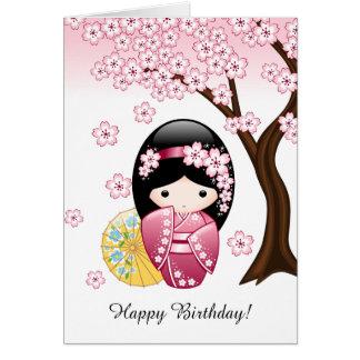 Spring Kokeshi Doll - Cute Japanese Geisha Girl Greeting Card