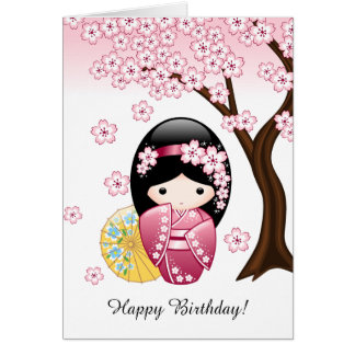 Spring Kokeshi Doll - Japanese Geisha Birthday Card