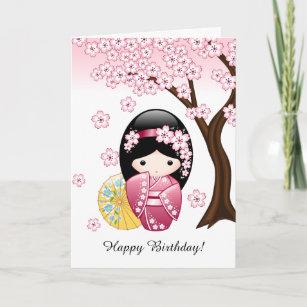 Japanese girl cards zazzle uk spring kokeshi doll japanese geisha birthday card m4hsunfo