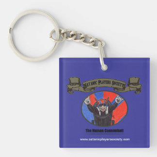 SPS Human Cannonball Keychain
