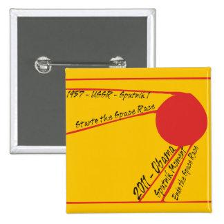 Sputnik Moment 15 Cm Square Badge