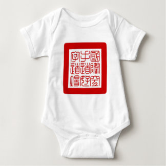 square chinese stamp graphic t-shirts