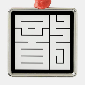 Square kanji character for Dragon Silver-Colored Square Decoration