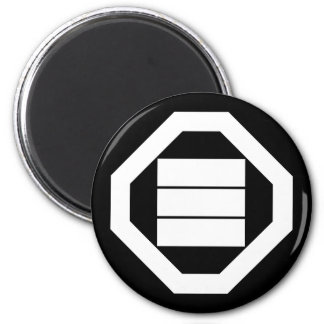 Square Kanji characters for three in Oshiki 6 Cm Round Magnet