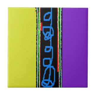 Squiggly Peace Sign Small Square Tile