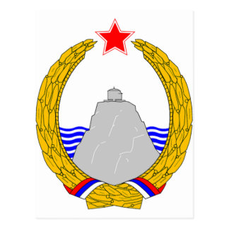 SR Montenegro coat of arms Postcard