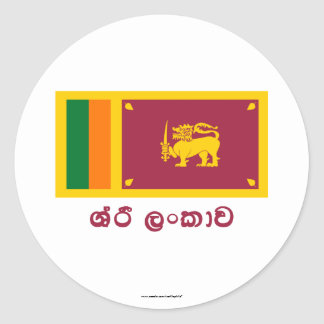 Sri Lanka Flag with Name in Sinhalese Classic Round Sticker