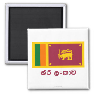 Sri Lanka Flag with Name in Sinhalese Magnet