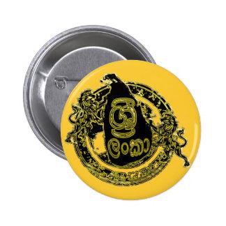 Sri Lanka map pencil sketch tribal yellow button