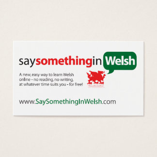 SSIW Business card