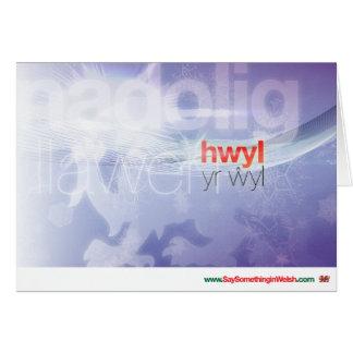 SSIW Christmas Card