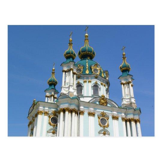 St Andrew's Kyiv Postcard