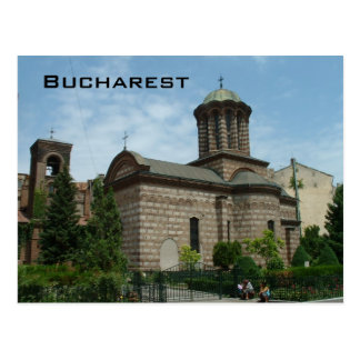 St Anton - Bucharest Postcard