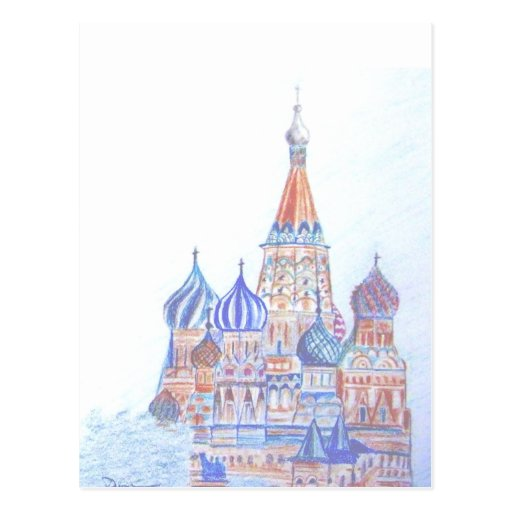 St. Basil's Cathedral Postcard (vertical)
