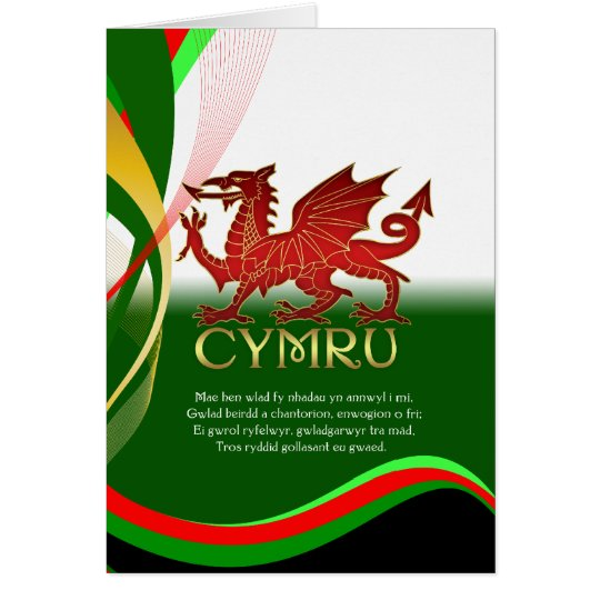 St. David's Day Card - Welsh Dragon And