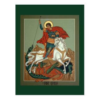 St. George Prayer Card