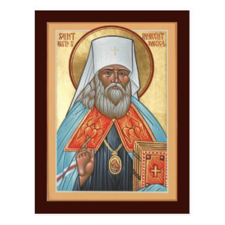 St. Innocent of Alaska Prayer Card Postcard