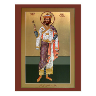 St. James the Persian Prayer Card