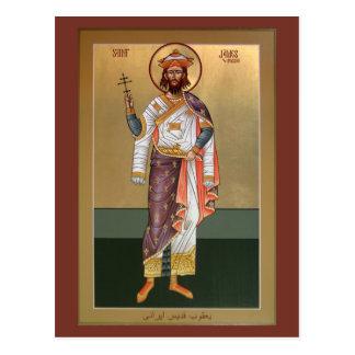 St. James the Persian Prayer Card Postcard