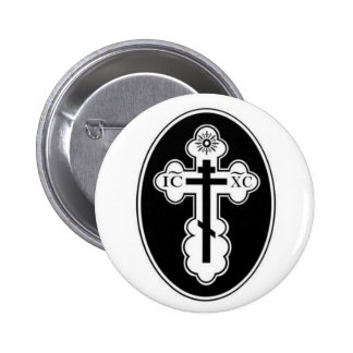 St Olga Orthodox Cross button
