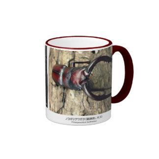 Stag Beetle and Prosopocoilus inclinatus Ringer Mug