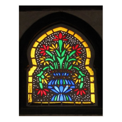 Stained glass window  Mosque of Suleyman Aga Postcards