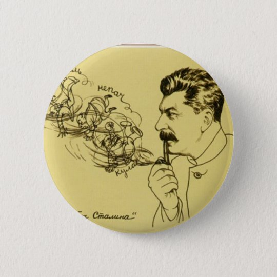 Stalin PIpe button