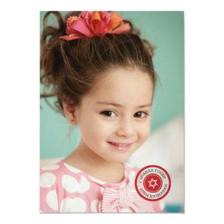 Stamped Rosh Hashanah Photo Card 13 Cm X 18 Cm Invitation Card