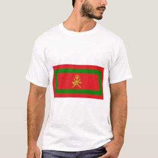 Standard the Sultan Oman, Oman T-Shirt