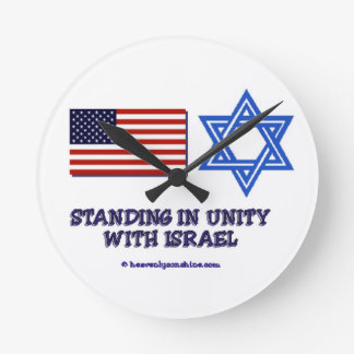 Standing in Unity with Israel Clock