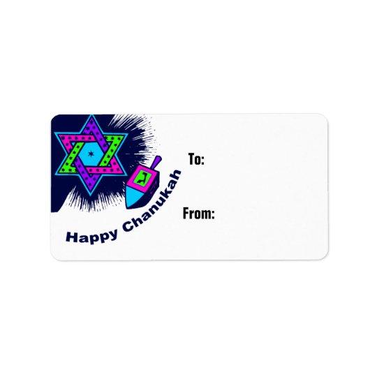 Star and Dreidel Gift Address Label