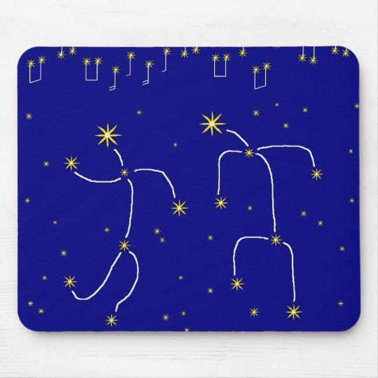 Star Dance Mouse Mat