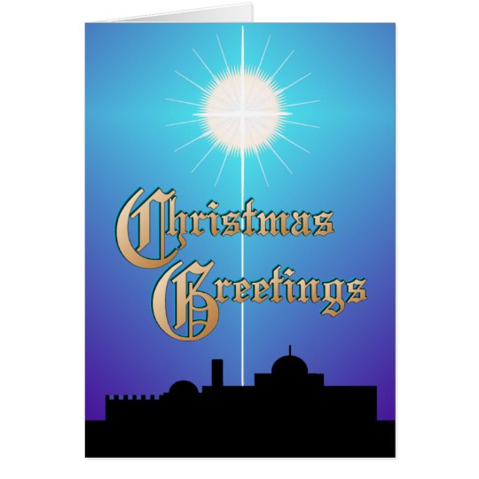 Star of Bethlehem Christmas Card