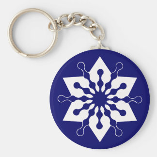 Star of Christmas Winter Ice Crystal Snowflake Key Ring