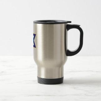 Star Of David 1 Stainless Steel Travel Mug