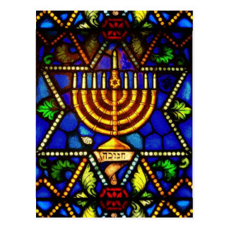 STAR OF DAVID AND MENORAH POSTCARD