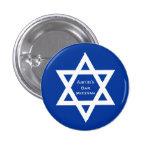 Star of David Bar Mitzvah blue 3 Cm Round Badge