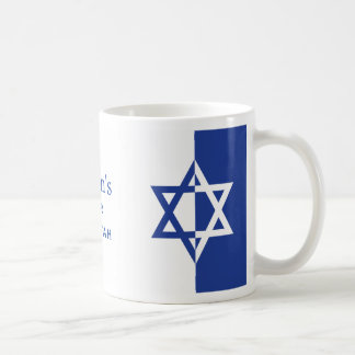 Star of David Bar Mitzvah blue and white Coffee Mug