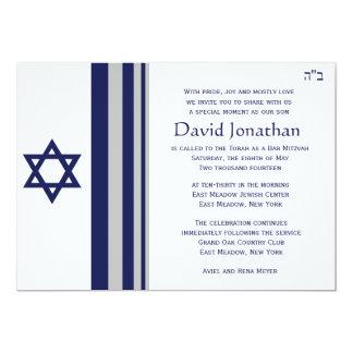 Star of David Bar Mitzvah Invitation