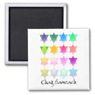 Star of David Chag Samech Magnet