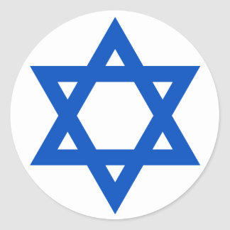"""STAR OF DAVID"" CLASSIC ROUND STICKER"