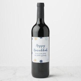 Star of David | Cute Blue and Gold Hanukkah Wine Label