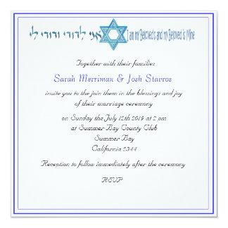 Star of David Jewish wedding Custom Invites