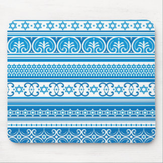 Star of David Pattern Mouse Pad